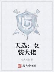 玺皇传最新章节
