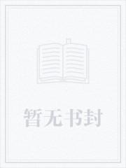 大唐司刑丞最新章节