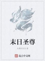 天道图库最新章节