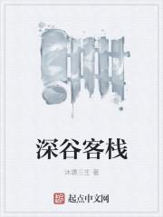云涌九州最新章节